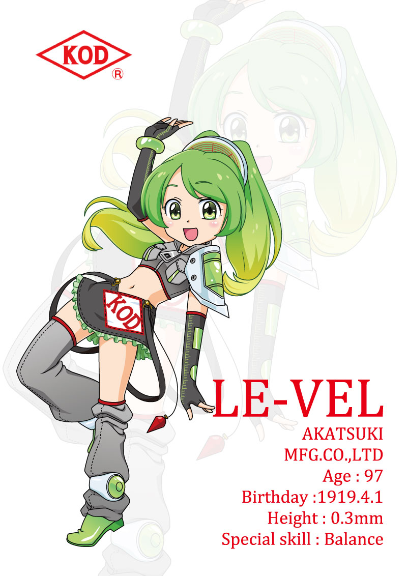 le-vel