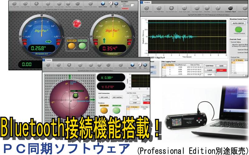 DWL-3500XY-03