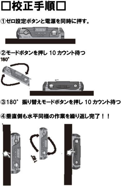 DWL-280PRO-01