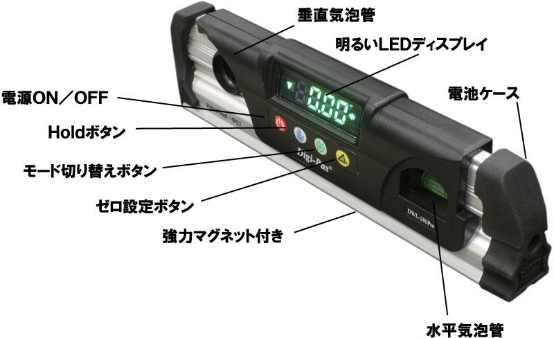 DWL-280PRO-02